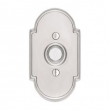 Emtek<br />2408 - 2408 DOORBELL BUTTON WITH #8 ROSETTE