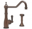 Rohl Faucets<br />U.4747 - ROHL SINGLE LEVER SINGLE HOLE MIXER 11&quot; EXTENDED SPOUT WITH SIDESPRAY U.4747