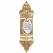 Brass Accents<br />D04-P5610 - L'Enfant Collection Push Plate ONLY