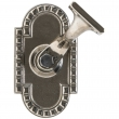 "Handrail Bracket - 2-1/2"" x 4-1/2"" Corbel Arched Escutcheon"